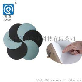 煤岩研磨砂纸 煤岩专用砂纸