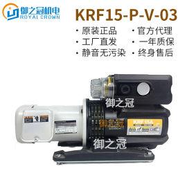 好利旺无油旋片真空泵 KRF系列干式真空泵