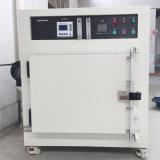 高溫充氮無氧烘箱烤箱乾燥箱400度500度