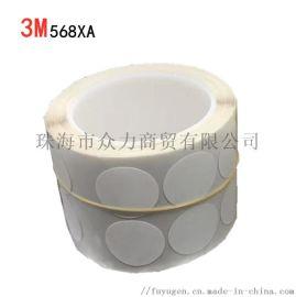 3M568XA研磨片-3M568XA玻璃修复研磨片