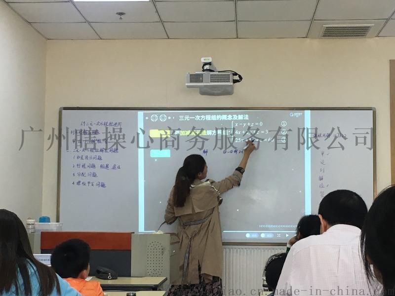 广州智能教育 深圳AI教育公司 智易答