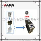 配电柜智能投切电容补偿装置厂家