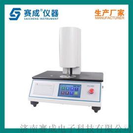 薄膜测厚仪_纸张厚度测试仪_高精度厚度仪