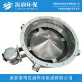 廠家供應不鏽鋼倉底振動卸料器