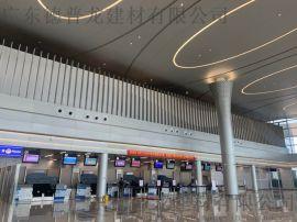 机场塔形双曲铝单板装饰柱 喇叭弧形包柱铝单板
