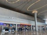 機場塔形雙曲鋁單板裝飾柱 喇叭弧形包柱鋁單板