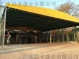 深圳罗湖活动帐篷大排档雨棚遮阳蓬户外停车棚定制安装