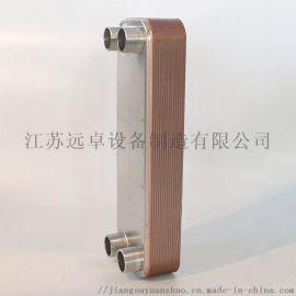 冷水机 低温试验设备 板换蒸发器 油冷却换热器