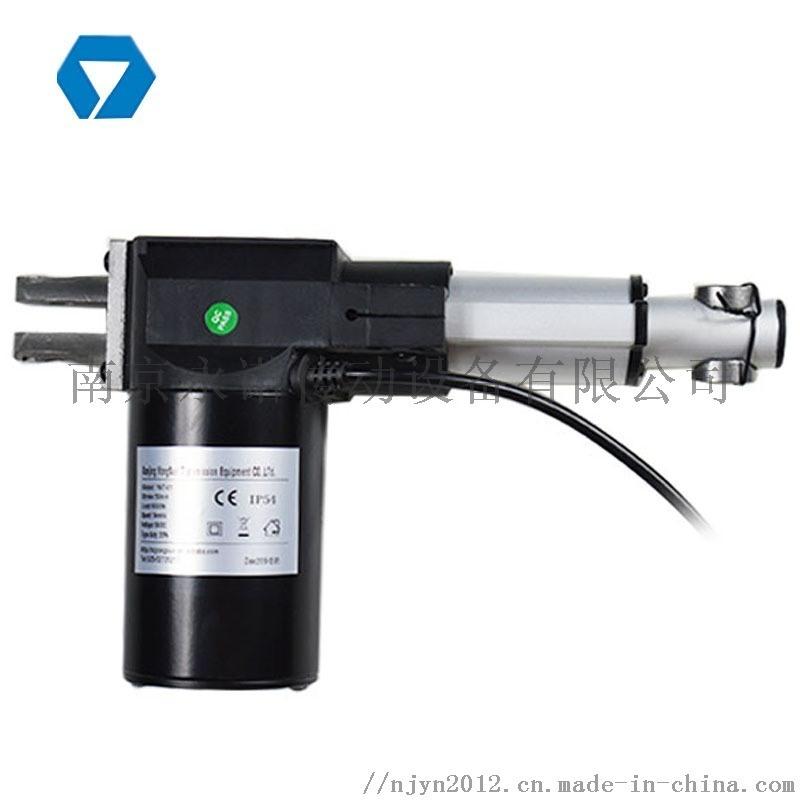 南京工厂供货直流电动推杆