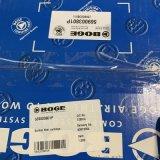 BOGE S100空滤现货569003801P