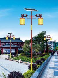 太阳能庭院燈中式仿古落地户外防水农村