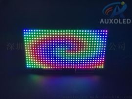 DC5V RGB全彩柔性FPC LED像素屏灯板