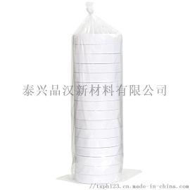 泰兴品汉绵纸双面胶,白色绵纸双面胶,办公用双面胶