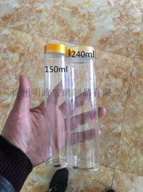 拉管瓶  瓶蜂蜜瓶药品瓶酒瓶胶囊瓶口服液瓶