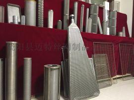 特种不锈钢丝网、2080 2035 2205