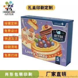 上海尚形包装制品精美礼盒定制
