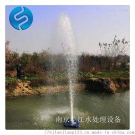**水柱喷泉曝气机LJ-CFA