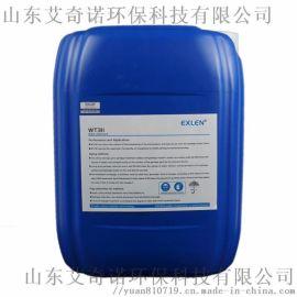 氨氮去除剂WT-308专属定制