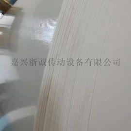 白色pvc输送带 食品级输送带