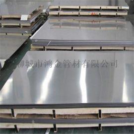 太钢0Cr18Ni9不锈钢板现货
