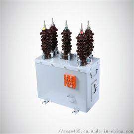 武汉高压计量箱组合式互感器 10KV电力计量箱供应商