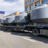 科隆填料4台DN3300迷宫式捕雾器发往河南焦化厂