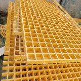玻璃钢平台格栅盖板定制水沟盖板污水池格栅