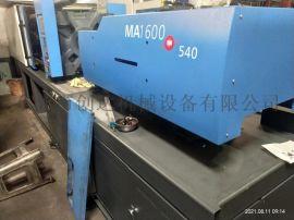 海天 卧式注塑机MA1600 塑料成型机