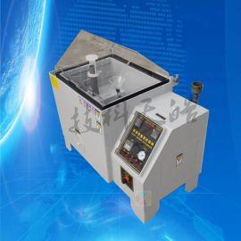 盐雾试验机箱 酸雾腐蚀试验箱喷雾测试机 60/90