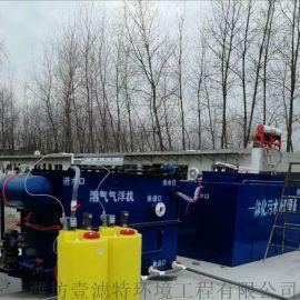 山东大型溶气气浮机
