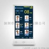 數位醫護系統江蘇 護理集成緊急呼叫 江蘇品牌