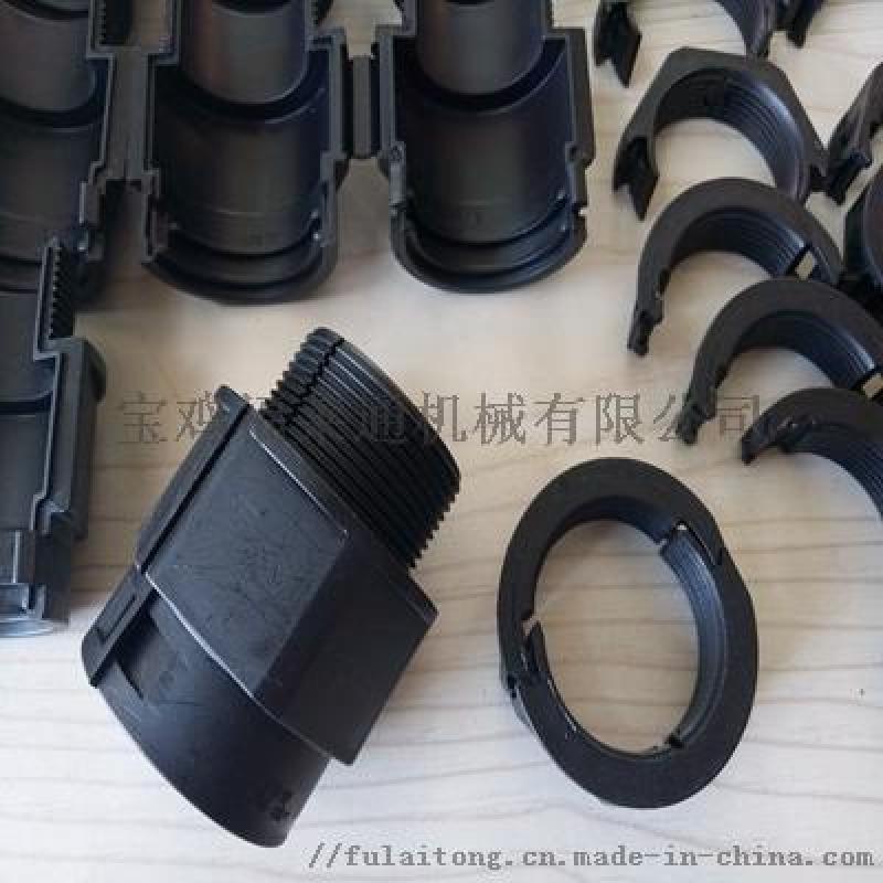 供应绍兴通用可打开式尼龙波纹管接头 规格齐全