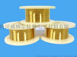 键合铜丝|键合金丝-半导体材料