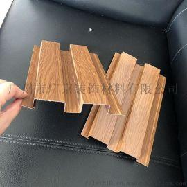 广东厂家凹凸造型木纹铝单板铝型材天花板