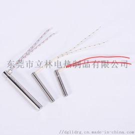 3mm不锈钢电加热棒单头电热管-立林电热