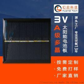 3v太阳能电池板滴胶太阳能充电板