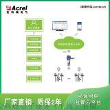 四川省彭州市开发上线环保用电智能监管系统