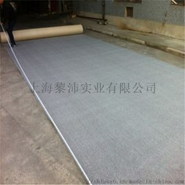 临时出租房水泥地家居普密圈绒地毯4米宽幅可裁剪