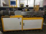 东莞厂家 塑料切粒机 挤出造粒设备