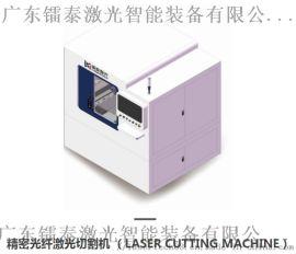 蓝宝石激光切割雕刻钻孔机,Home键激光切割机