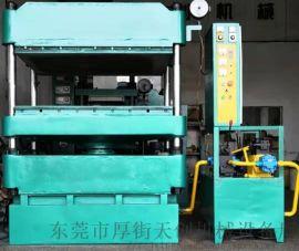 80吨大台面油压机带加热硫化机液压机