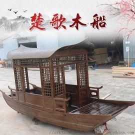 江西新余连锁店里的餐饮船造景船来图制作