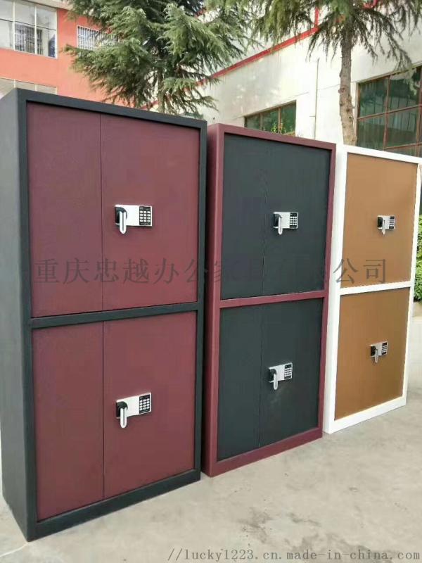 重庆定做铁皮柜生产厂家