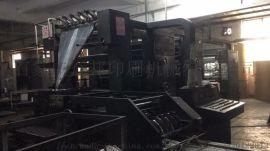 北人2880书刊轮转印刷机