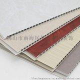 佛山华仑观色集成墙板pvc护墙板竹木纤维石塑墙板