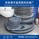 江苏厂家直销高精度硬齿面齿轮 不锈钢齿轮加工