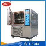 北京高低溫測試箱生產廠家 步入式高低溫試驗箱型號