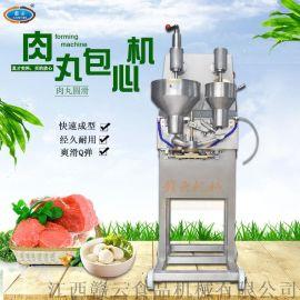 商用全自动包心鱼丸成型机,包馅鱼丸撒尿牛肉制作机