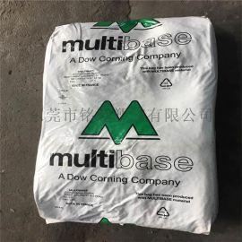 高温硫化硅橡胶TPSIV原料 3451-60A