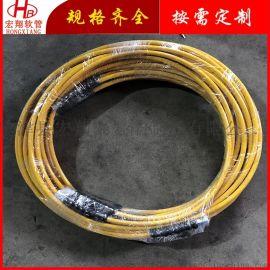 压钢丝缠绕软管,耐磨  压液压油管